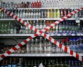 В Орловской области введут 13-часовой запрет на продажу алкоголя