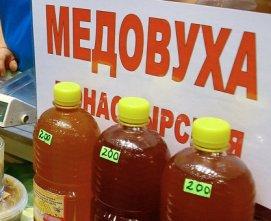 Сидр, пуаре и медовуха отнесены депутатами Татарстана к алкоголю