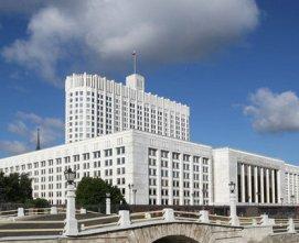 Правительство одобрило проект налоговой политики
