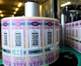 На сайте Росалкогольрегулирования можно проверить подлинность акцизных марок