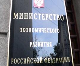 МЭР считает преждевременной отмену деклараций об обороте алкоголя на бумажных носителях