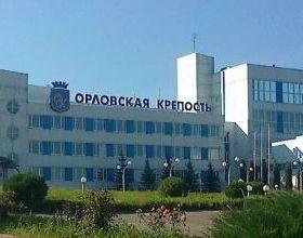 Спиртзавод «Орловская крепость» может уйти в банкротство из-за долга в 2 млн рублей