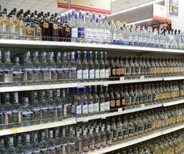 Самая дешевая водка в России в 2014 г может подорожать в два этапа до 220 руб