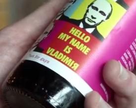 Протестное пиво сварили специально для Путина