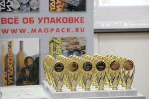 Награждение победителей Международного конкурса «ПродЭкстраПак-2014»