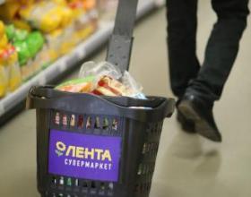 Кризис на Украине испортил «Ленте» первый день торгов на LSE