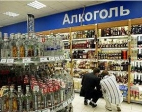 Самарская обл. Конкуренцию на алкогольном рынке узаконили