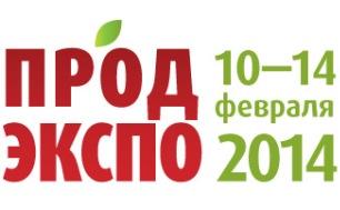 Журнал Напитки № 2_2014  Итоги «ПРОДЭКСПО-2014»