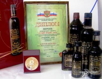 Журнал Напитки № 1_2014  Традиции, которым более 100 лет