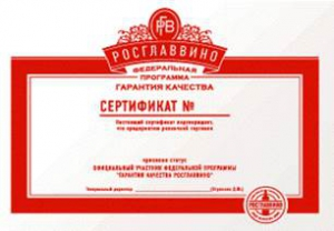 Журнал Напитки № 2_2014  Private label 2.0
