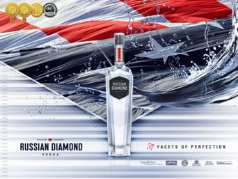 Журнал Напитки № 2_2014  Russian Diamond Vodka на рынке США