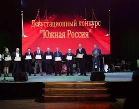 «Южная Россия» определила лучшие вина