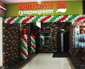 «Виктория» поборется за Петербург