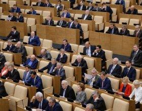 В ГД внесен проект об индексации ставок акцизов и налоговом маневре