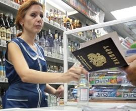 В Госдуме считают идею продавать алкоголь с 21 года здравой, но нереализуемой