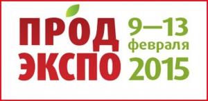 Новости ПРОДЭКСПО-2015. Вне политики и для конкуренции