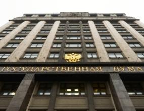 В Госдуму внесен проект о штрафах за нарушения на пивном рынке