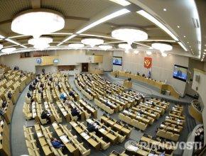 Госдума одобрила индексацию акцизов