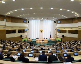 СФ одобрил снижение ставок акцизов и внесение изменений в Налоговый кодекс