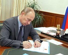 Путин подписал закон об индексации ставок акцизов в РФ