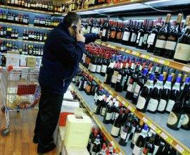 Росалкоголь решил установить минимальные розничные цены на вино