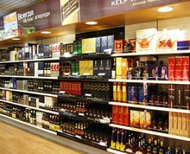 Первый магазин Duty Free в пермском аэропорту откроется в последние дни декабря