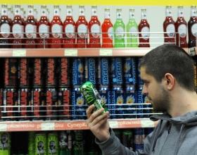Якутск готов запретить продажу алкоголя лицам младше 21 года