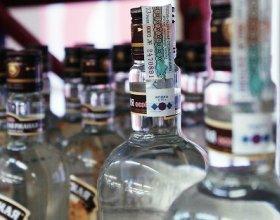 Минимальная цена на водку с 1 февраля снизилась на 15,9%