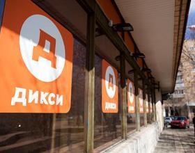 Производители алкоголя пожаловались в ФАС на бонусы сети «Дикси»