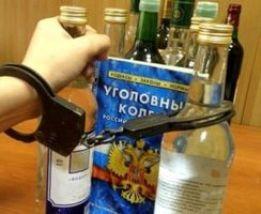 За нелегальное производство и оборот алкоголя можно будет получить до пяти лет лишения свободы