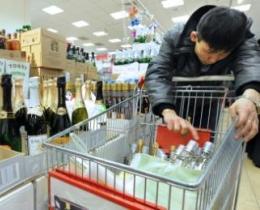 Казахстан. 10% бизнесменов сдали лицензии на реализацию алкогольной продукции