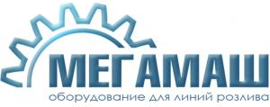 Захолаживающая установка для фильтрации водки от«МЕГАМАШ»