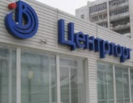Совет директоров воронежской продуктовой сети «Центрторг» рекомендовал акционерам направить почти 100 млн рублей на реконструкцию магазинов