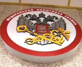 В ФНС России обсудили формы налоговых деклараций по акцизам на алкогольную продукцию