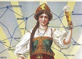 Пиво выигрывает конкуренцию у водки на российском рынке