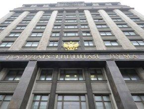 Кабмин внес в Госдуму поправки о ставках акцизов на 2016-2018 гг