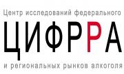 2-3.07.15.Черноморский Форум Виноделия. ФОТО