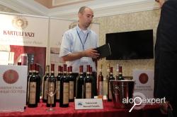 Черноморский Форум Виноделия. Салон вин и спиртных напитков. ФОТО
