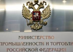 Минпромторг предложил снять запрет на интернет-торговлю алкоголем