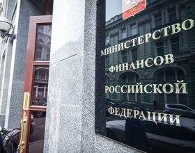 Чиновники сообщили об идее властей объединить Минфин и Минэкономразвития