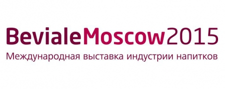 Beviale Moscow 2015 – европейская встреча индустрии напитков в «Крокус Экспо»