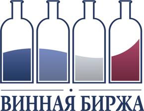 «Винная Биржа» - новые возможности для производителей и поставщиков на алкогольном рынке