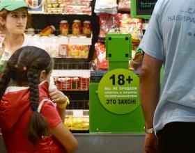 Повышение возраста продажи алкоголя до 21 года поддержали 16 регионов