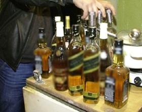 Купить Алкоголь В Екатеринбурге Интернет Магазин