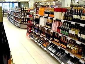 Где Купить Алкоголь В Финляндии Нож