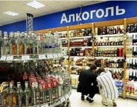 Нетрезвая статистика: почему в Петербурге падают продажи алкоголя?