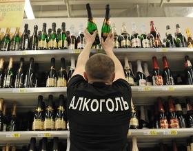 Розничные магазины могут не регистрировать в единой системе учета алкоголь, купленный до 1 января 2016 г.