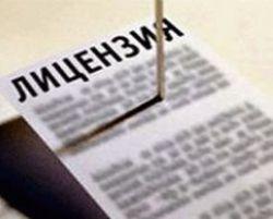 Семь московских компаний лишились лицензий на продажу алкоголя за неделю