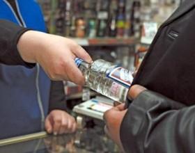 Власти Ямала запретят торговать алкоголем магазинам во дворах жилых домов