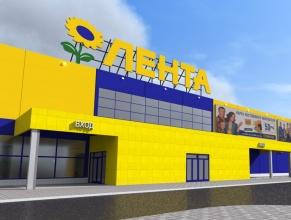 «Лента» планирует открыть около 50 супермаркетов и 20 гипермаркетов в 2018 году